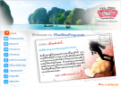 Welcometo :: ThaiSeaFrog.com