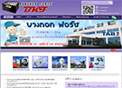 Bangkok Force Co.,Ltd