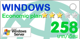 Hosting-Windows-Economic